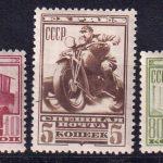 1932 СССР. Спешная почта (экспресс). [imp-14041_df] 2