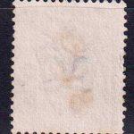 1880-1881 Великобритания. Королева Виктория. 1 пенни. [imp-14089_gb] 3