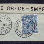 1926 Греция. Авиапочта [imp-14095] 5