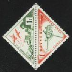 """1953. Монако. """"Парусник, Пароход"""",  * [13583] 1"""