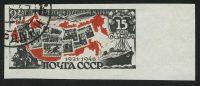 1946. 25 лет первой советской почтовой марке