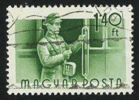 """1955. Венгрия. Серия """"Профессии"""""""