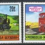 "1971. Монголия. Серия ""Транспорт: ""Old Steam Locomotive"", ""Diesel Locomotive T32-498"", 2/7, (•) [imp-13642] 1"