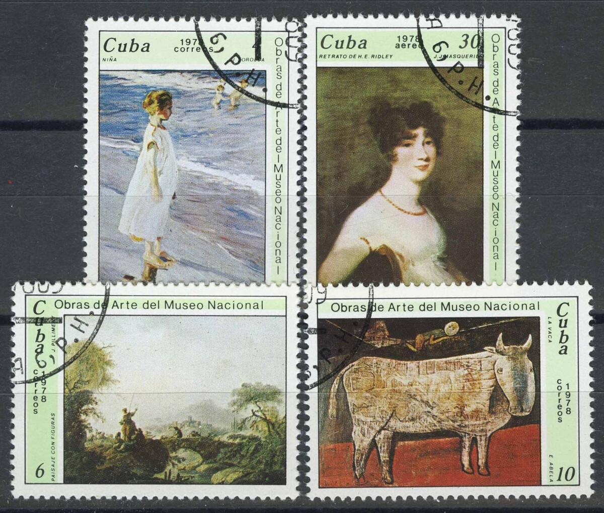 Картины Национального музея