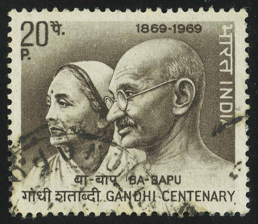 """1969. Индия. Серия """"100-летие со дня рождения Махатмы Ганди"""""""
