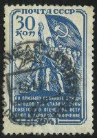 """1941. СССР. Выпуск """"Народное ополчение"""""""