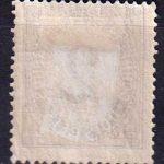 """1885  Азорские острова. Марка с надпечаткой """"Acores"""" черного цвета. [imp-14161] 3"""