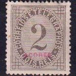 """1885  Азорские острова. Марка с надпечаткой """"Acores"""" черного цвета. [imp-14161] 4"""
