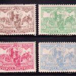 """1947. Либерия. Серия """"Международная выставка марок CIPEX - Нью-Йорк, США"""", 2/4, * [13905] 1"""