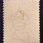 1882 Бангкок. Королева Виктория [imp-14219_gt] 3