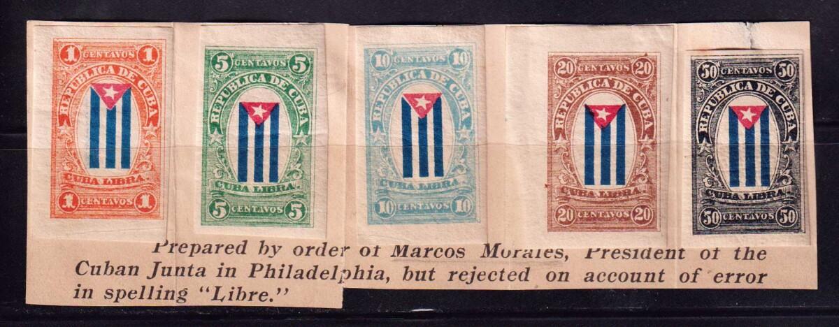 1874 Куба. Флаг. Благотворительные [imp-14254] 1