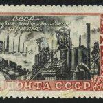 30-летие Октябрьской революции.