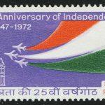 """1973. Индия. Серия """"25 лет Независимости"""", 1/2, ** [imp-13806]"""