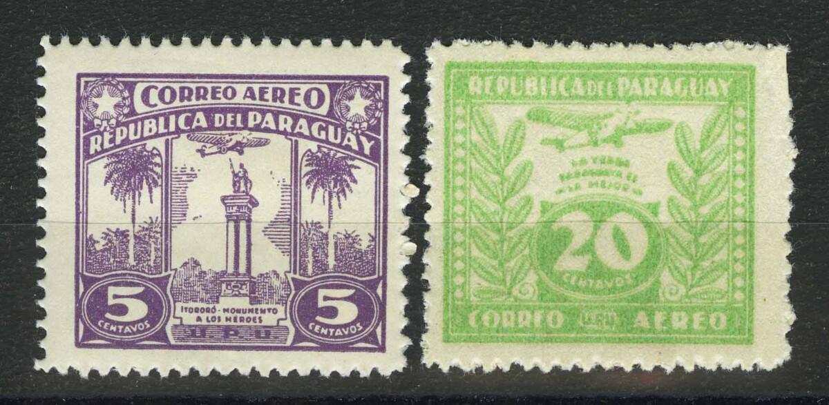 """1931. Парагвай. Серия """"Авиапочта"""", 2/15,"""