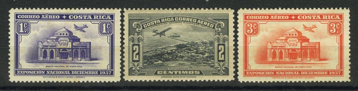 """1937. Коста-Рика. Серия """"Авиапочта - Национальная выставка, Сан-Хосе"""", 3/8,"""