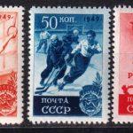 1939 СССР. 50-летие со дня смерти Н.Г. Чернышевского (1828-1889). [626(1)] 4