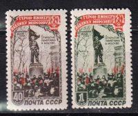 1950 СССР. Памятник Павлику Морозову в Москве. [1413-1414] 10