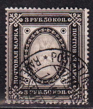 1891 Финляндия. Великое Русское Княжество. Стандарт. [D-46] 1