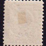 1893 Черногория. Князь Николай I - 400 лет печати в Черногории [imp-14258] 3