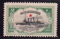1914 Турция. Османский флот [imp-14261] 1