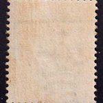 """1876 Британская Гвиана. Парусник """"Сандбах"""" [imp-14264] 3"""