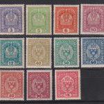 1917 Австрия. Герб. Размер изображения: 26 x 29 мм [imp-14267] 4