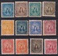1896 Сальвадор. Свобода [imp-14270] 10