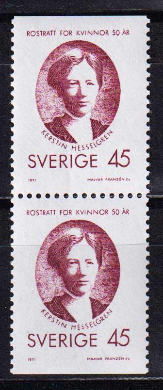 1971 Швеция. Женское избирательное право. Пара [imp-14327] 1