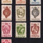 1920 Лихтенштейн. Национальный герб и замок в Вадуце [imp-14343] 2