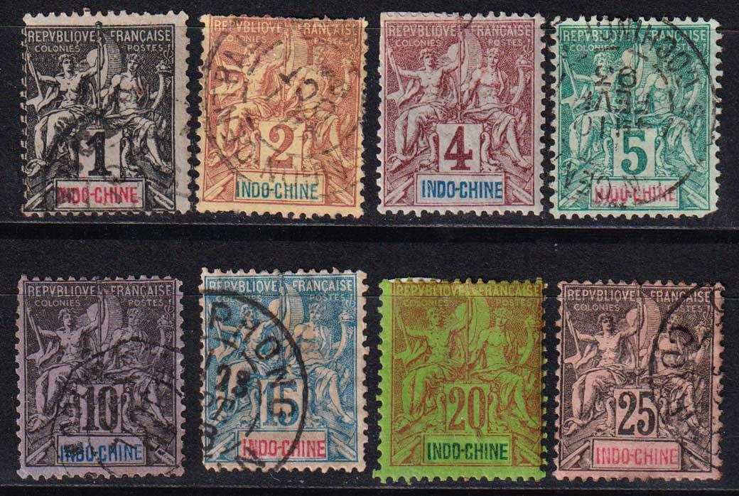 """1892-1896 Индокитай. Надпись: """"ИНДО-КИТАЙ"""" - Цветная бумага. [imp-14368_gt] 1"""