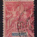 """1892-1896 Индокитай. Надпись: """"ИНДО-КИТАЙ"""" - Цветная бумага. [imp-14371_gt] 2"""