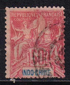"""1892-1896 Индокитай. Надпись: """"ИНДО-КИТАЙ"""" - Цветная бумага. [imp-14371_gt] 1"""
