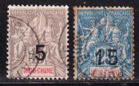 """1899-1901 Индокитай. Надпись: """"ИНДО-КИТАЙ"""" - Цветная бумага. С доплатой. [imp-14374_gt] 12"""