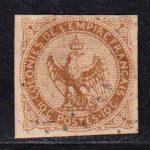 1859-1865 Французские Колонии, общий выпуск. Орел. 40с [imp-14382_gt] 5