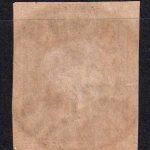 1877-1879 Французские Колонии, общий выпуск. Pax & Mercur. 1с [imp-14383_gt] 3