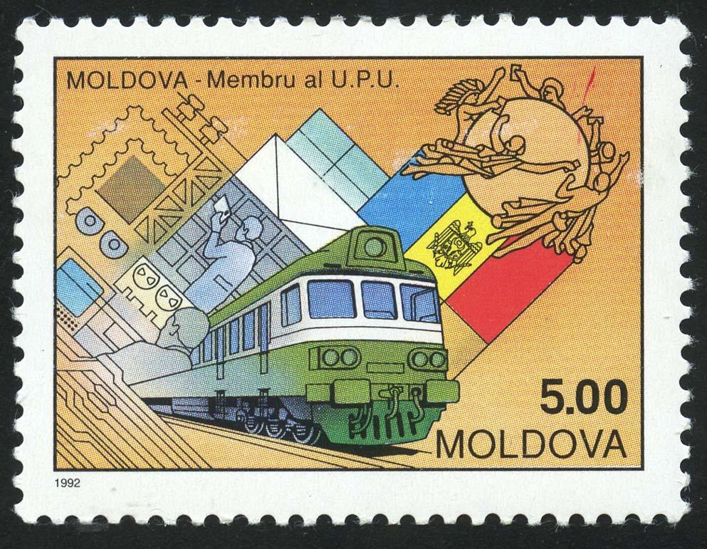 """1992. Молдова. Серия """"Молдова - член ВПС"""", 1/2, ** [imp-13971] 1"""