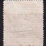 1889 - 1892 Российская империя. Двенадцатый выпуск. [M-1_64] 3