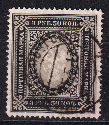 1902 Российская империя. Тринадцатый выпуск. [M-1_73] 1