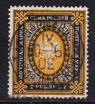 1902 Российская империя. Тринадцатый выпуск. [M-1_74_2] 1