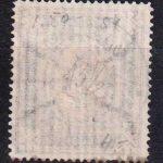 1902 Российская империя. Тринадцатый выпуск. [M-1_74_2] 3