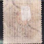1904  Российская империя. Четырнадцатый выпуск. [M-1_80] 3