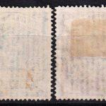 1906 Российская империя. Восемнадцатый выпуск. [M-1_92-93] 3