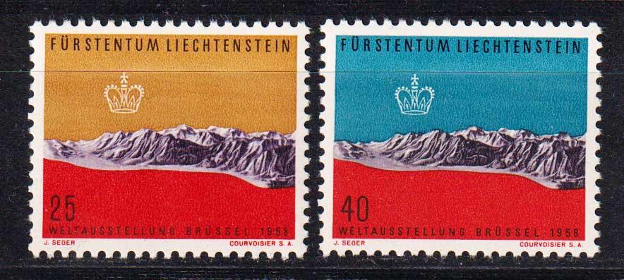 1958 Лихтенштейн. Всемирная выставка - Брюссель [imp-14414] 1