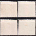 1943 Лихтенштейн. Главы государства. Алоис II, Принц Иоганн II, Франц Иосиф I, Франц Иосиф II [imp-14423] 3