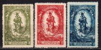 1920 Лихтенштейн. 80 лет со дня рождения принца Иоганна II [imp-14429] 25