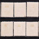 """1891 Люксембург. Почтовые марки 1891-1893 гг. С надпечаткой """"SP"""" (официальные) 3"""