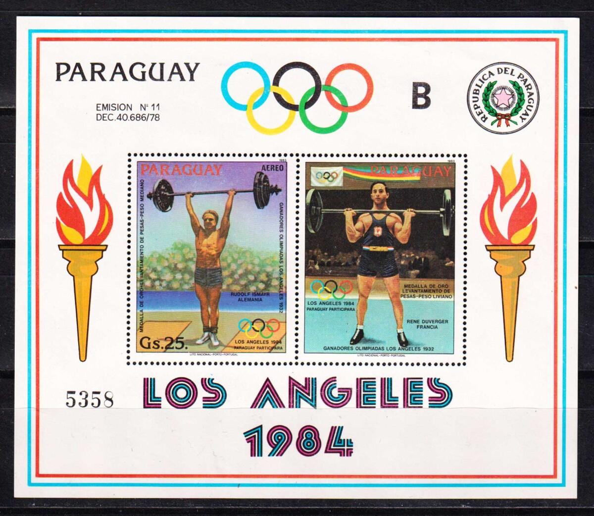 1983 Парагвай. Олимпийские игры - Лос-Анджелес, США 1984 г. Рудольф Исмайр (В) [imp-14475] 1