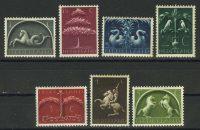 """1943. Нидерланды. Серия """"Германские символы"""", 5/5, * [15203] 2"""