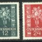"""1937. Австрия. Серия """"Поздравительные марки"""", 2/2, * [15265] 27"""