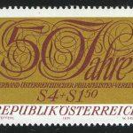 """1972. Австрия. Выпуск """"День марки"""", 1/1, ** [15267] 3"""